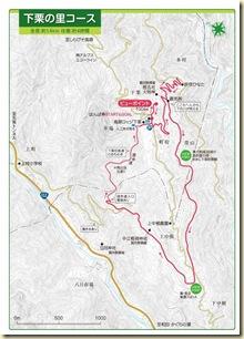 tohyama map05170001