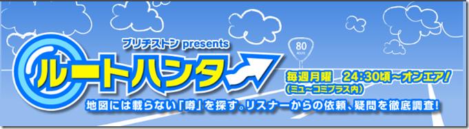SnapCrab_NoName_2015-5-18_10-17-32_No-00