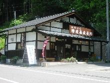 上村直売所