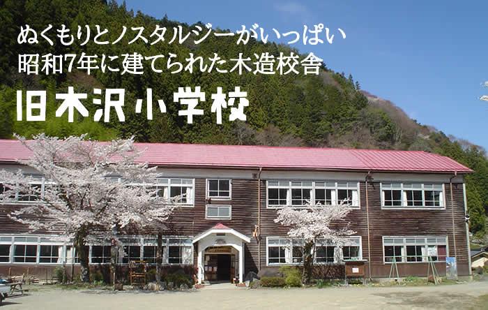 kizawa000