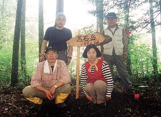 kuroisi-sancho