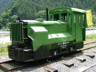 修復後の機関車の写真