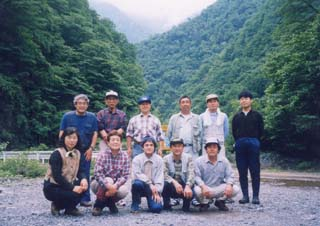 yamanokai